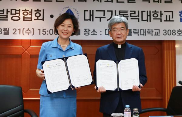 한국여성발명협회와 업무협약 체결 사진