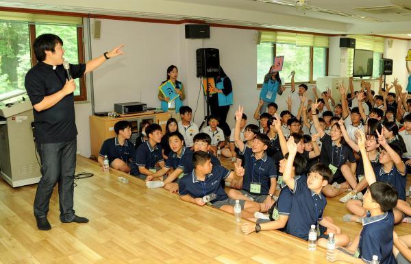 대구가톨릭대 지역 중학생 대상 인성캠프 실시  사진