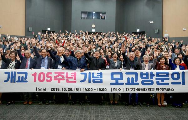 개교 105주년 기념 모교 방문의 날 행사 사진